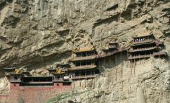 大同悬空寺 (the Hanging Temple of Datong)