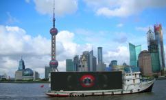 上海 (Shanghái)
