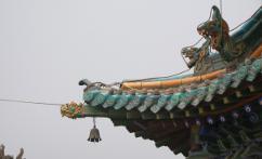 飞檐 (cornisa china)