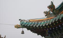 飞檐 (Chinese cornice)