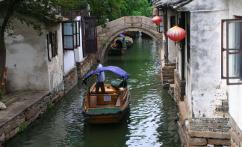 朱家角 (the ancient town of Zhujiajiao)