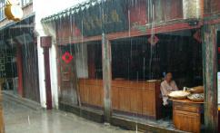 朱家角 (el pueblo de Zhujiajiao)