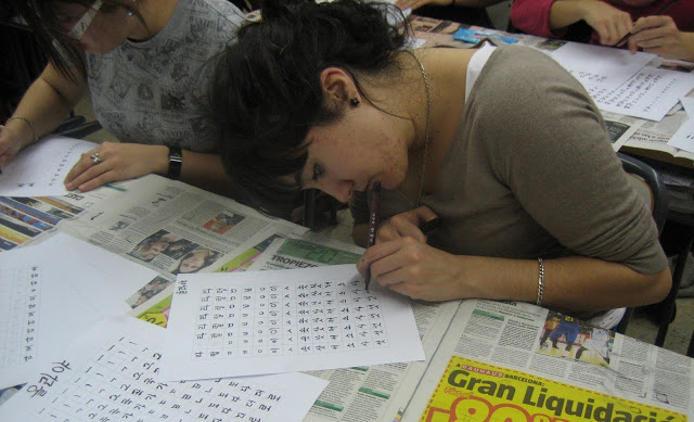 Clase de caligrafía coreana