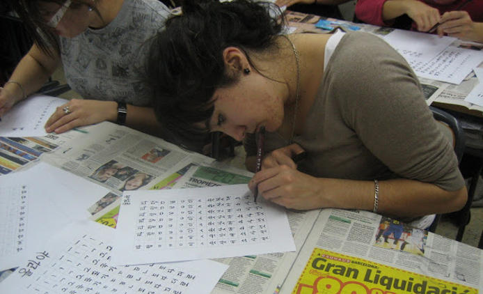 Classe de cal·ligrafia coreana